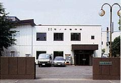 「花ノ木製作所(神奈川県横浜市金沢区福浦2-7-16)」の画像検索結果