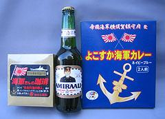 記念艦三笠 売店(横須賀市):海軍さんのコーヒー、東郷ビール、海軍 ...