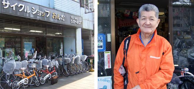 自転車店 鶴見 自転車店 : 自転車の販売・修理 サイクル ...